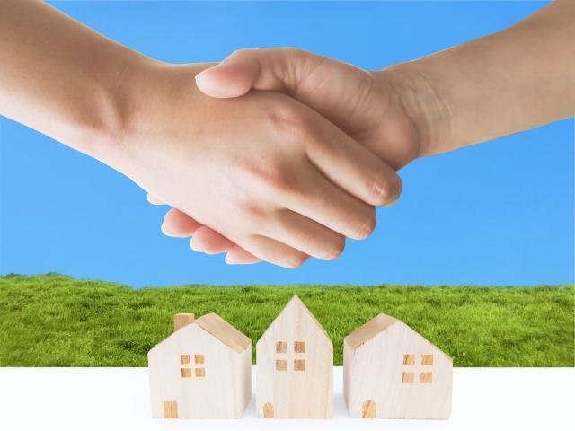 三原市で土地の売却・購入をお考えなら【コンフォート不動産】までご相談を